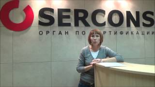 видео сертификация таможенного союза
