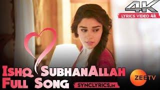 Subhan Allah Hai Ishq Subhan Allah | Full Song | Lyrical | HD Video