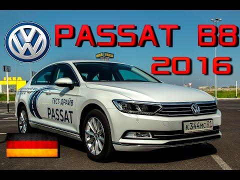 Обзор Passat B8 2016 Минусы Немца VW Пассат 1.4 HighLine 2015 тест драйв, сравнение, конкуренты
