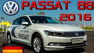 Обзор Passat B8 2016 Минусы Немца VW Пассат 1.4 HighLine 2015 тест драйв, сравнение, конкуренты смотреть