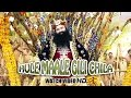 Hule Maale Gile Chila VIDEO Song MSG 2 The Messenger T Series