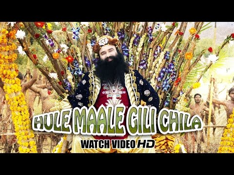 Hule Maale Gile Chila VIDEO Song | MSG-2 The Messenger | T-Series
