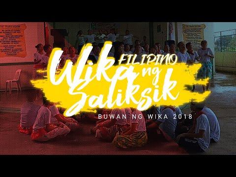[Buwan ng Wika] Filipino: Wika ng Saliksik (9 - St  Andrew Dulasayawit)