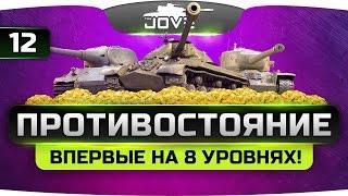Epic Win - 140K золота в месяц - Тяжелые Танки 19.01 - 25.01 - от WARTACTIC GAMES [World of Tanks]