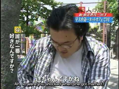 Working Poor In Japan 2 of 4 (English Subtitles)