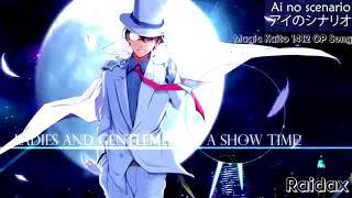 Ai No Scenario Magic Kaito 1412
