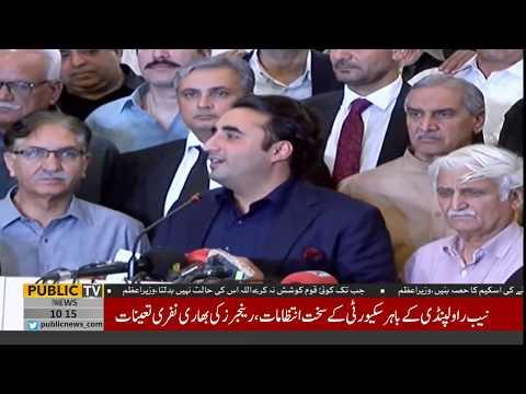 Asif Zardari's arrest: