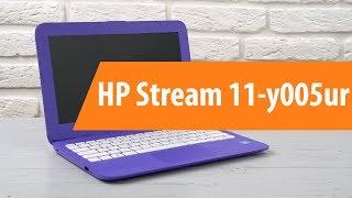 Розпакування HP Stream 11-y005ur / Unboxing HP Stream 11-y005ur