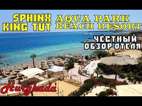King Tut, Sphinx Aqua Park Beach Resort Hurghada