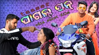 Pagal pan || new odia short film || charan kb
