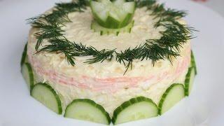 Французский салат (French salad)