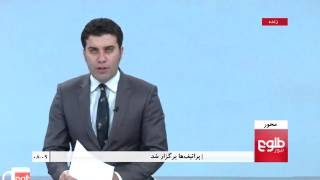 MEHWAR: Abdullah's Remarks on Political Exploitation of Corruption Discussed