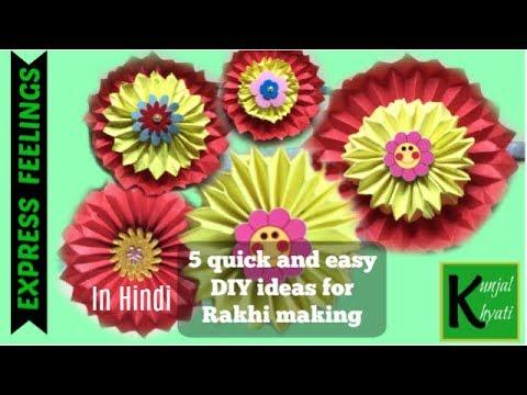 DIY Crafts In Hindi 5 Quick And Easy DIY Ideas|How To Make Rakhi In 5  Minute Tarika Ek  Rakhi Anek