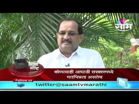 Hot Seat : Radhakrishna Vikhe Patil - Part1