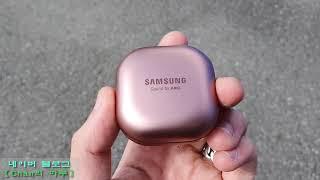 갤럭시 버즈 라이브 불량품 삼성 서비스 센터에서 케이스…