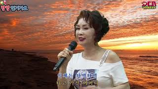 가수 손영주 바래길 (박태희 원곡)(팡팡인기가요)DCN…