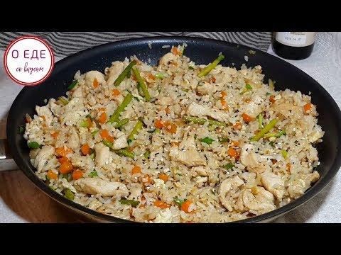 Чесночный рис! Как приготовить вкусный рис! Японская кухня!