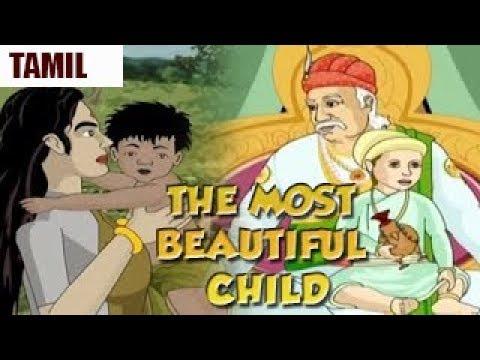 Akbar Birbal Moral Stories | The Most Beautiful Child | Animated Tamil Stories | Sunflower Kidz
