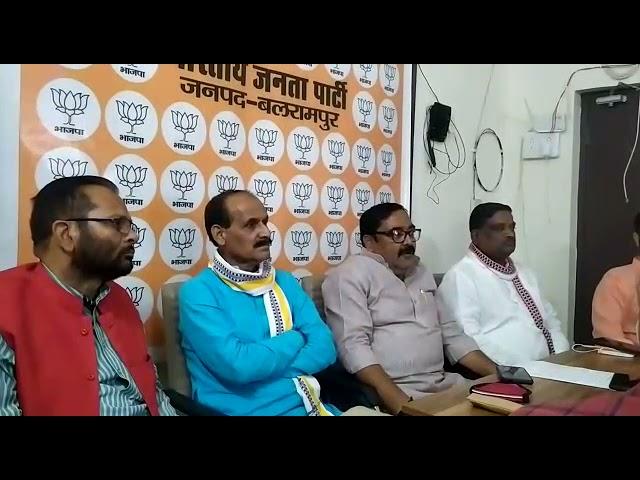 बलरामपुर भाजपा की जनकल्याणकारी नीतियों से पंचायत चुनाव में मिली ऐतिहासिक विजय भाजपा जिलाध्यक्ष प्रदी
