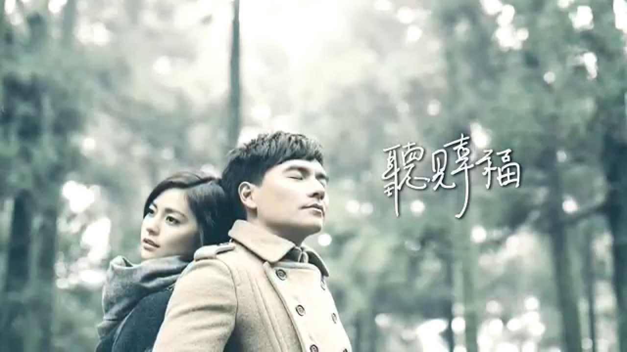 Someone Like You 《听见幸福》 Drama (2015)