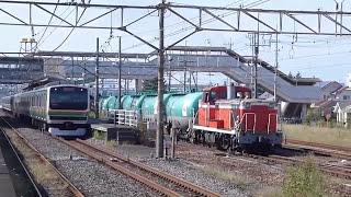 【EF210/EF65】高崎線 倉賀野 貨物列車 ⑪ 入換・着発【DE10】