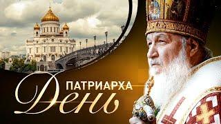 Встреча с победителями Всероссийской олимпиады «Зарисовки из жизни последних Романовых»