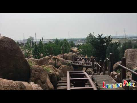 Shanghai Disneyland: Seven Dwarfs Mine Train Front Row POV