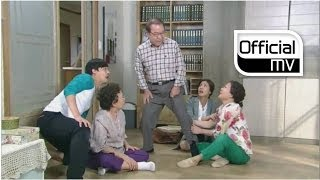 [MV] Jo hang jo(조항조) _ Love and life(사랑찾아 인생찾아) (King`s Family(왕가네 식구들) OST Part.1)