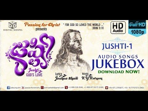 Jushti Jukebox | Latest New Telugu Christian Album Audio Jukebox 2016 | Joshua Shaik | KY Ratnam