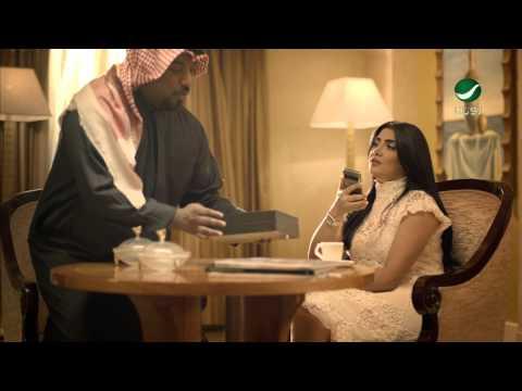 Mohammad Abdo ... Heb w Jrah - Video Clip | محمد عبده ... حب و إجرح - فيديو كليب