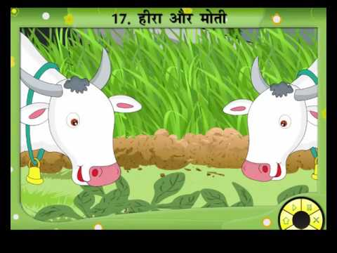Heera Aur Moti | Children Story | Hindi