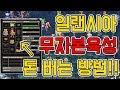 모바일게임(휴대폰) PC(컴퓨터)로 하는법!! 설치방법 - YouTube