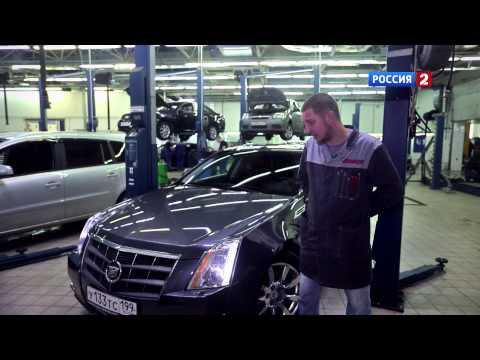 Проект Вторичка обзор Cadillac CTS II 3,6 AWD АвтоВести 129