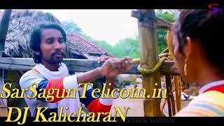 Aam Ho Panchi Bandi IINew Santali Dj Song 2018 II DJ KalicharaN