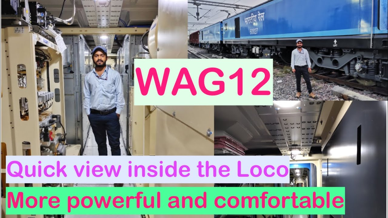 WAG12 Quick view from inside the Locomotive || Indian Railway most powerful engine WAG12 || WAG12