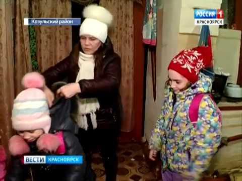 В посёлке Новочернореченский в Козульском районе дети ходят в школу в темноте