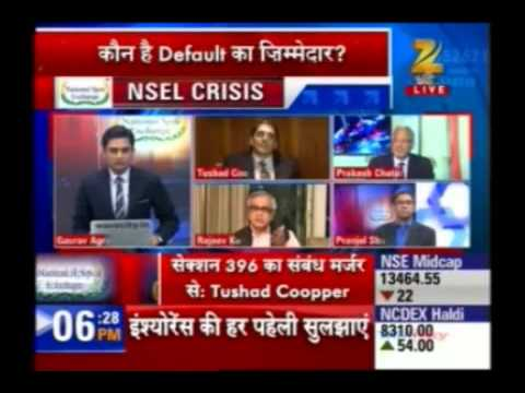 Seized assets of NSEL Defaulters should be sold soon