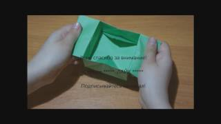 Сказка на бумаги