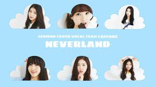[여자친구 커버보컬팀 카페오레(Gfriend cover vocal team Cafeore)] Neverlan…