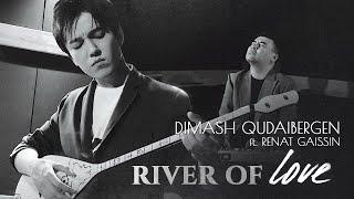 Dimash ft. Renat Gaissin - Река Любви (River of Love)