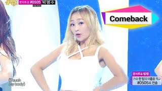 Comeback Stage SISTAR TOUCH MY BODY 씨스타 터치 마이 바디 Show Music core 20140726