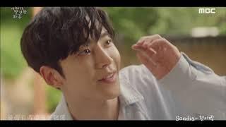 【MV繁中字】 Sondia - 첫사랑(初戀) [어쩌다 발견한 하루 OST Part.3 (偶然發現的一天 OST pt.3)]