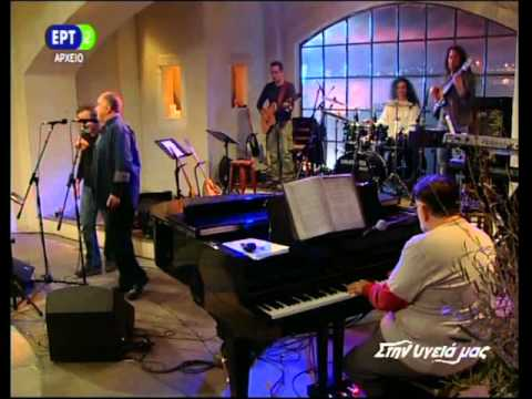 2007 Θάνος Μικρούτσικος - ''Στην υγειά μας'' - (μόνο τα τραγούδια).