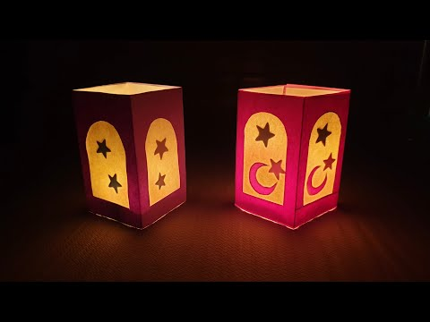 DIY Paper Lamp / Lantern  ||  How to make Night Lamp  ||  DIY Home Decor  ||  Cutting a paper Lamp