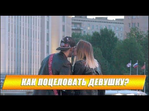 сайты знакомств в москве без регистрации для секса