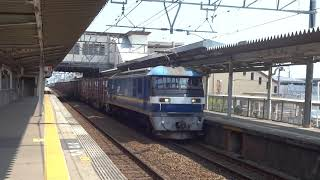 EF210形牽引貨物列車 魚住駅通過 パート26