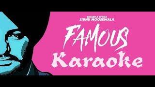 FAMOUS KARAOKE ~ SIDHU MOOSE WALA~ (INSTRUMENTAL)~ Intense | Latest Punjabi Songs Music