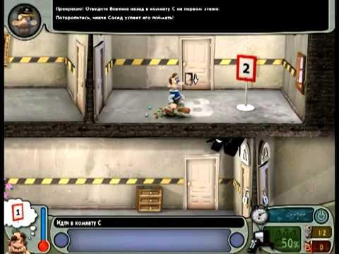Скачать игру онлайн бесплатно как достать соседа сладкая месть ролевая игра видео