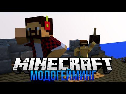 Как скачать лаунчер Minecraft любой версии с модами для игры на сервере !