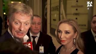 Дмитрий Песков и Татьяна Навка поздравляют Араза Агаларова с Днем Рождения!